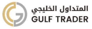 تقييم شركة Gulf Trader