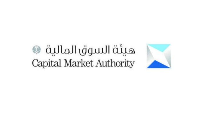 الغاء ترخيص شركة المحفظة السعودية للأوراق المالية