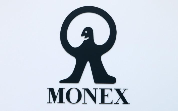 شركة Monex تُطلق خدمة التداول بعقود الفروقات في اليابان