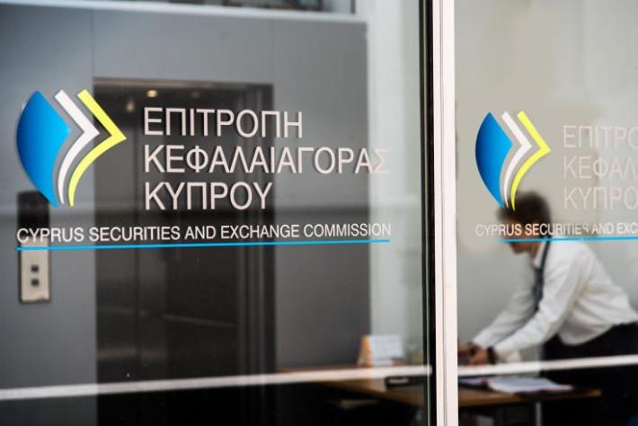 الهيئة القبرصيّة CySEC تُضيف 8 شركات وساطة للقائمة السّوداء
