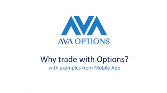 شركة AvaTrade تضيف منصة AvaOptions لمنصة WebTrader