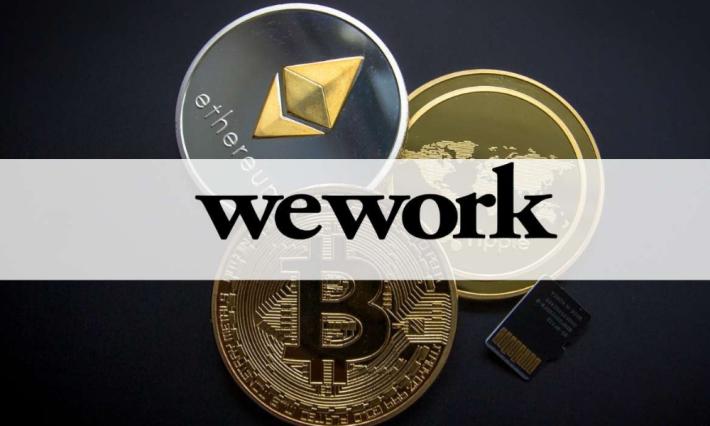 شركة WeWork تخطط للبدء في قبول البيتكوين والايثيريوم كوسيلة للدفع