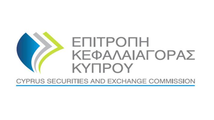 CySEC تحسم خلافها مع Tradenernet بمخالفة مالية بقيمة 80 ألف يورو