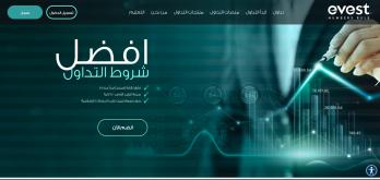 علي حسن يعلن عن إطلاق Evest شركة تداول جديدة في قبرص