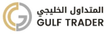 Gulf Trader
